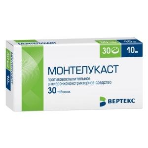 Монтелукаст Вертекс табл.п.п.о. 10мг. №30