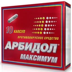 Арбидол Максимум капс. 200мг. №10