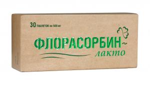 Флорасорбин Лакто табл. №50 (Асна) (БАД)