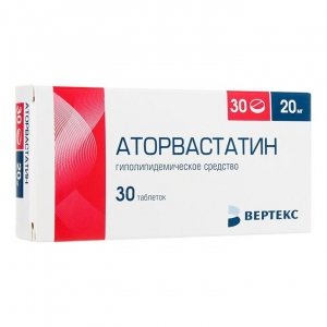 Аторвастатин-Вертекс табл.п.п.о. 20мг. №30