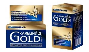 Компливит Кальций Д3 Голд для женщин табл.п.о. №30 (БАД)