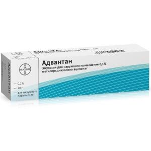 Адвантан эмульсия д/наруж. прим. 0.1% туба 20г
