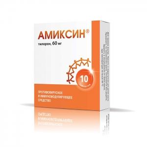 Амиксин табл.п.п.о. 60мг. №10