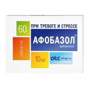 Афобазол табл. 10мг. №60