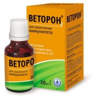 Веторон Е раствор водн. 2% фл. 20мл.