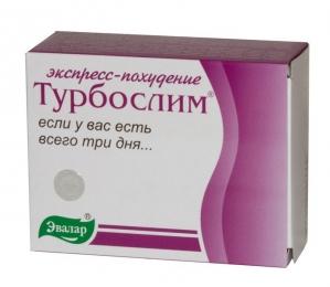 Турбослим Экспресс-похудение капс. №18 +саше №3 (БАД)