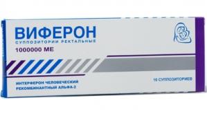 Виферон -3 супп.рект. 1000000МЕ №10
