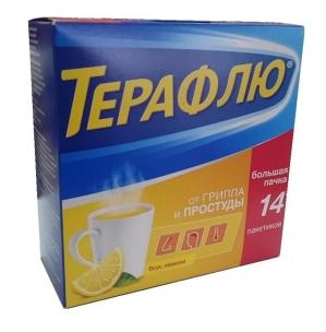 Терафлю от гриппа и простуды пор. д/пр. р-ра вн. пак. 22,1г №14 Лимон