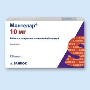 Монтелар табл.п.п.о. 10мг. №28