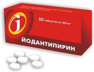 Йодантипирин табл. 100мг. №50