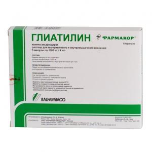 Глиатилин р-р д/ин. 250мг./1мл. амп. 4мл. №3