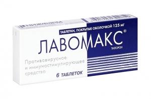 Лавомакс табл.п.о. 125мг. №6