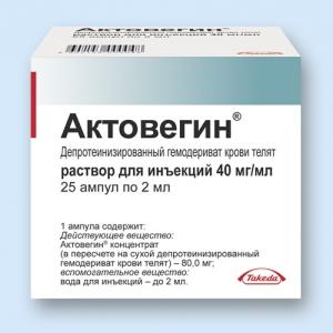 Актовегин р-р д/ин. 40мг./1мл. амп. 2мл. №25