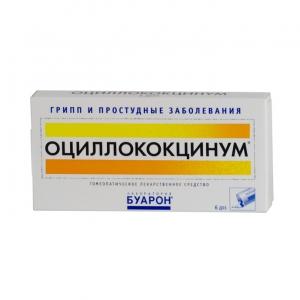 Оциллококцинум гранулы гомеопат. 1доза №6