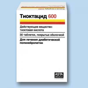 Тиоктацид БВ табл.п.п.о. 600мг. №30
