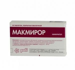 Макмирор табл.п.о. 200мг. №20