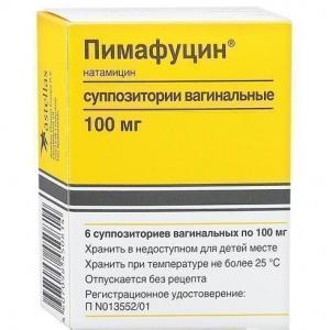 Пимафуцин супп.ваг. 100мг. №6