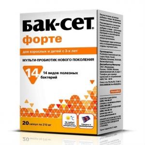 Бак-Сет Форте капс. 0,21г №20 (БАД)