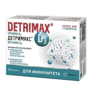 Детримакс Витамин Д3 табл.п.о. 230мг. (1000МЕ) №30 (БАД)