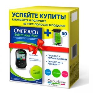 Глюкометр ONE TOUCH SELECT Plus Flex +подарок 50 тест-полосок