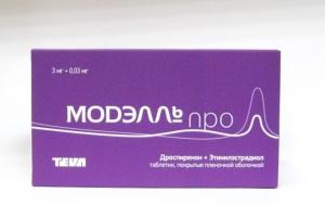 Модэлль про табл.п.п.о. 3мг. + 0,03мг. №63