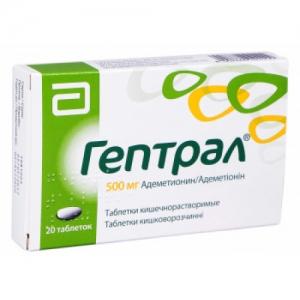 Гептрал табл.п.о. кишечнораств. 500мг. №20