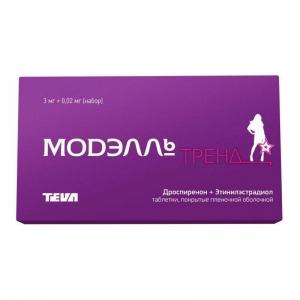 Модэлль тренд табл.п.п.о. 3мг. + 0,02мг. №84
