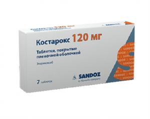 Костарокс табл.п.п.о. 120 мг. №7