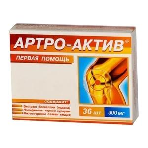 Артро-актив капс. №36 (БАД)