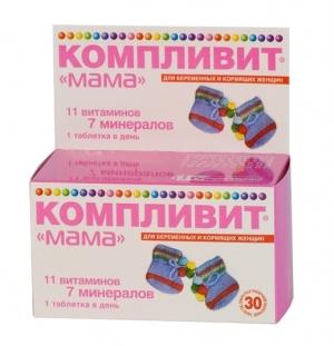 Компливит Мама табл.п.п.о. №30