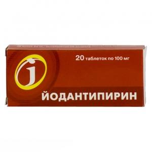 Йодантипирин табл. 100мг. №20