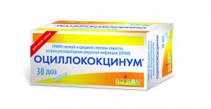 Оциллококцинум гранулы гомеопат. 1доза №30