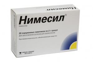 Нимесил гран. д/приг. сусп. д/пр. вн. 100мг. пак. 2г №30