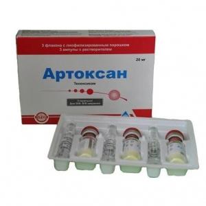 Артоксан лиофил.д/приг.р-ра для в/м и в/в введения 20мг.фл №3 + р-ль. амп. №3