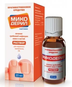 Микодерил р-р д/наруж. прим. 1% (10мг/мл) фл. 20мл.