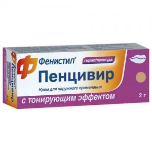 Фенистил пенцивир крем с тонирующим эффектом туба 2г
