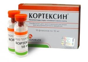 Кортексин лиоф. д/приг. р-ра для в/м введ. фл. 10мг. №10