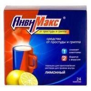 АнвиМакс пор. д/приг. р-ра д/приема внутрь 5г №24 (Лимон)
