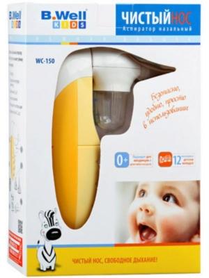 Аспиратор B.WELL WC-150 назальный компрессорный электрич. детский (чистый нос)