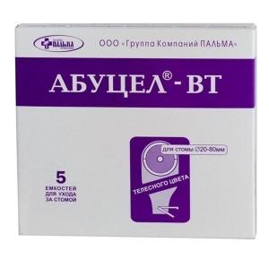 Калоприемник полимерный Абуцел-ВТ 20-80мм №5