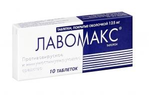 Лавомакс табл.п.о. 125мг. №10