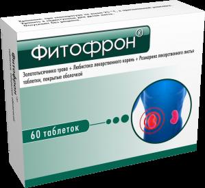 Фитофрон табл.п.о. №60 (Асна)