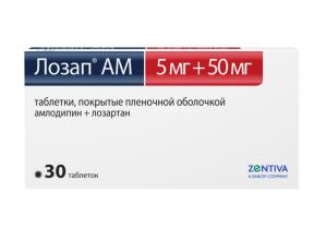 Лозап АМ табл.п.п.о. 5мг.+50мг. №30