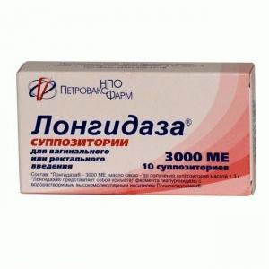 Лонгидаза супп. вагин. и рект. 3000МЕ №10
