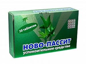 Ново-пассит табл.п.п.о. №30