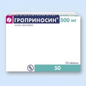 Гроприносин табл. 500мг. №50