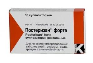 Постеризан форте супп.рект. №10