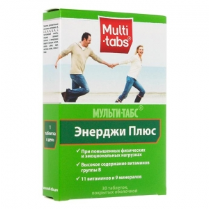 Мульти-табс Энерджи Плюс табл.п.о. №30 (БАД)
