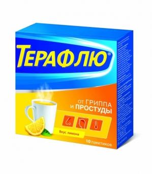 Терафлю от гриппа и простуды пор. д/пр. р-ра вн. пак. 22,1г №10 Лимон