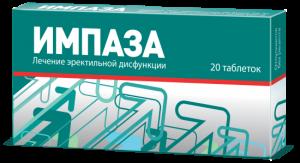 Импаза табл. д/рассас. №20